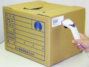 警備会社が運営する日本初の法人対象データ保管サービス